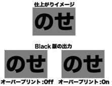 OP_Black.png