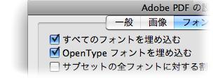 OTF_Embed_setup.png