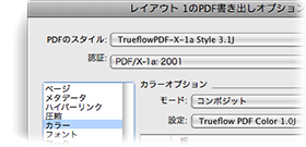 QXP8_PDF.png
