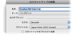 QXP8_color.png