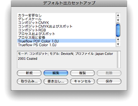 QXP8_colorset.png