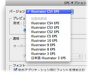 IllustratorSaveAs.png