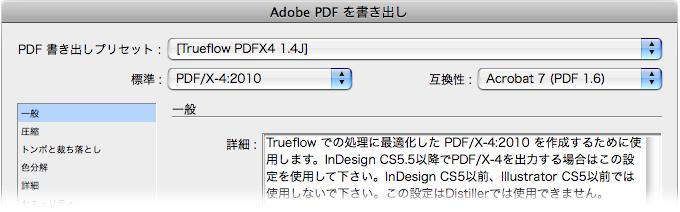 pdf-dialog.png