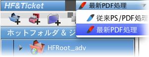 adv_pdf.png