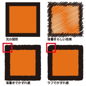 sakugaki_samples.png
