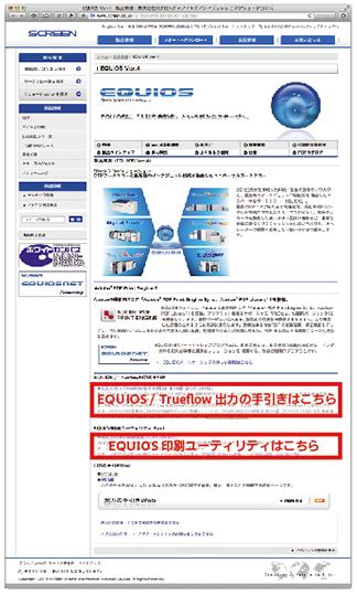 EQUIOS_Web2.png