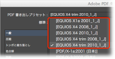 select_preset