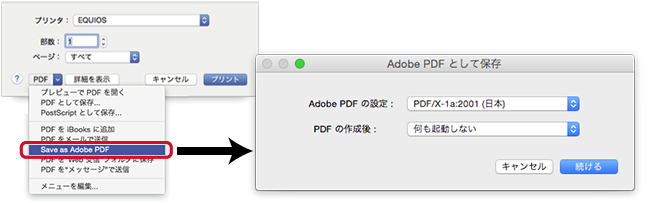 save_as_adobepdf.png