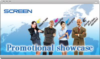 Promotional Showcase