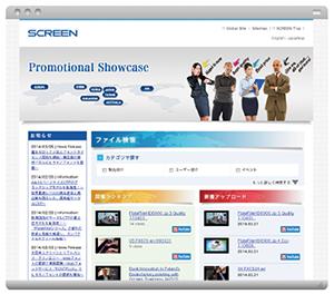 Promotionalshowcase.jpg