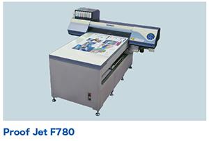本紙校正用インクジェットプリンター「Proof Jet F780」
